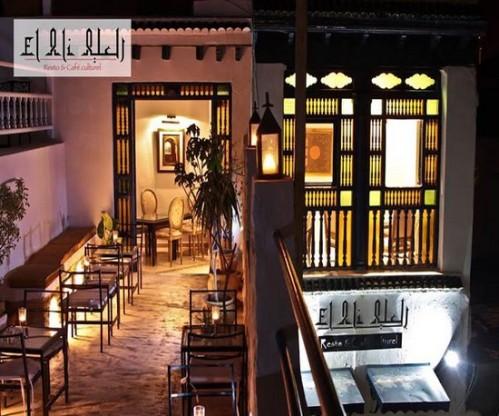 tunis Café-Culturel-El-Ali-tunis