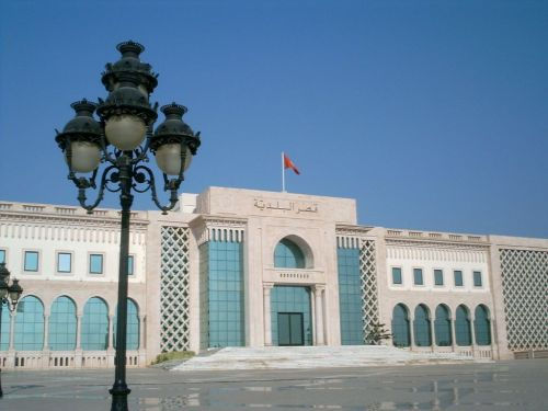 tunis government