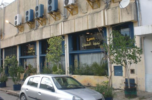 tunis theater