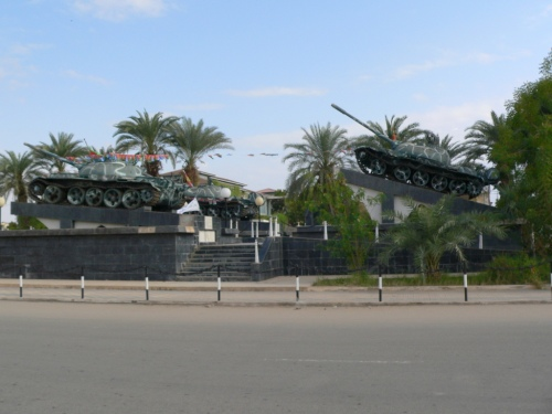 erit monument