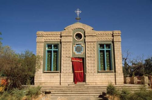 ethi askum st. mary of zion