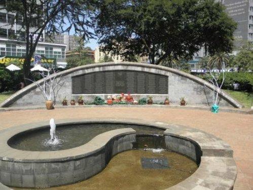 ken memorial 2