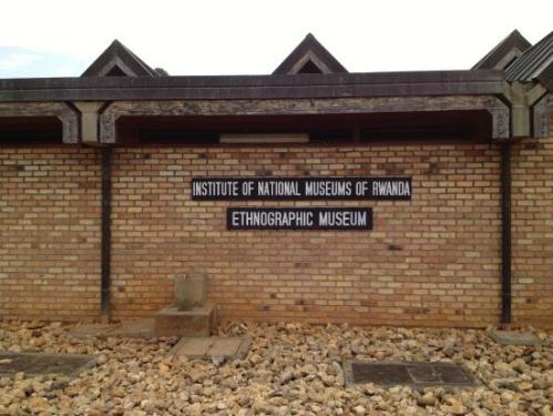 rwanda huye national-museum-of-rwanda