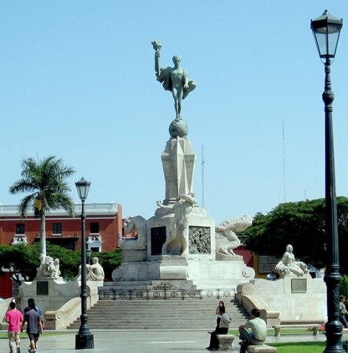 tru plaza de armas 2