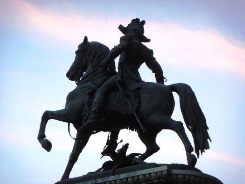 hon plaza morasan statue