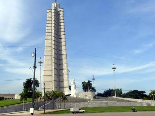 hav rev jose marti memorial