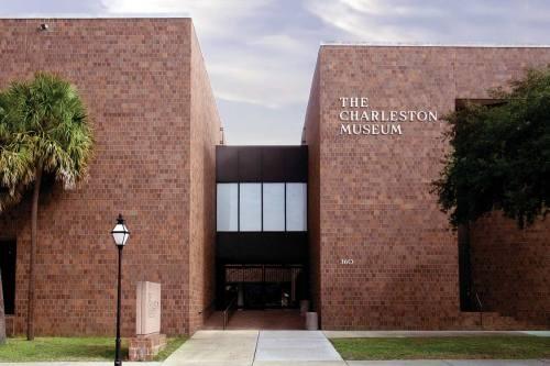 charles CharlestonMuseum-exterior