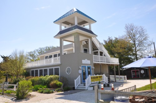 cape may nature center