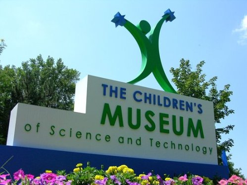 hudson the-children-s-museum