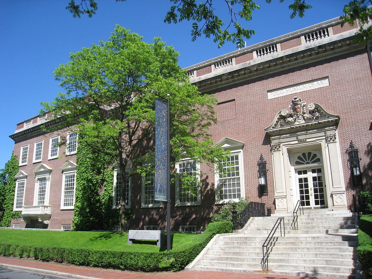 cam Fogg_Art_Museum,_Harvard_University